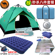 Camel outdoor camping, automatic tent set, 3-4 people, outdoor fishing camp, 2 people, rain tent, set meal