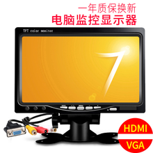 HD 7 inch hdmi/vga monitor display touch screen 10 inch display small mini LCD TV
