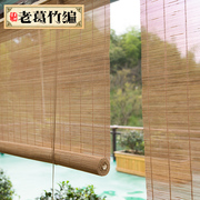 Custom curtain curtain shutter curtain shade sunshade curtain curtains bathroom balcony partition office room
