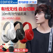 Edifier/ saunterer W800BT wireless Bluetooth headset music mobile phone headset headset Apple Computer