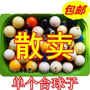 Black eight 8 sub standard snooker billiards cue ball head resin TV crystal ball table products sell single scattered