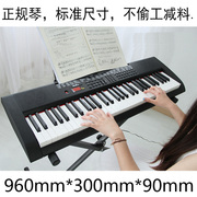 Electronic keyboard, adult imitation piano keys, 61 keys, professional kindergarten teachers, beginners self-study, children's introduction, training instruments