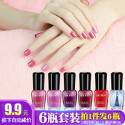6 bottles of 9.9 yuan of nail polish suit water-based strippable non-toxic tearing durable waterproof quick drying bean nude Manicure