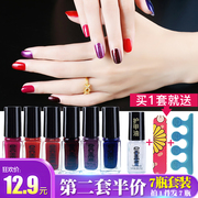 6 bottles of nail polish suit Manicure oil glue durable waterproof quick drying non-toxic non fade peelable tearing nude color