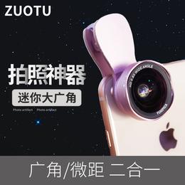 广角手机镜头三合一套装通用单反微距外置高清拍照抖音神器摄像头
