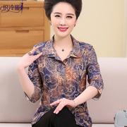 Seven mother dress blouse in elderly women's summer suits old grandma clothes sleeve shirt.
