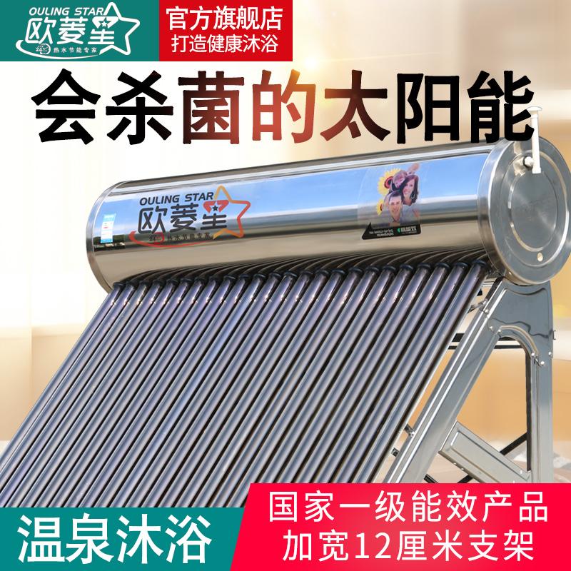 Купить из Китая Солнечные водонагреватели через интернет магазин internetvitrina.ru - посредник таобао на русском языке
