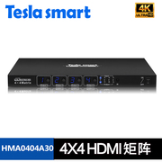 HDMI matrix 4 in 4 out of four go into HD matrix matrix RS232 control with remote 4K
