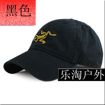 Outdoor archaeopteryx co-cotton short-brimmed hat baseball cap Sun Cap sports lovers and leisure hats