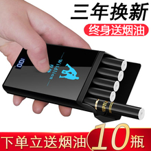 Crazy lion electronic cigarette genuine suit big smoke oil smoking cessation artifact new 2016f non-clear lung 2018 incense