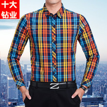 A middle-aged father spring loaded mercerized cotton long sleeved shirt men 40-50-60 years old men wash business shirts