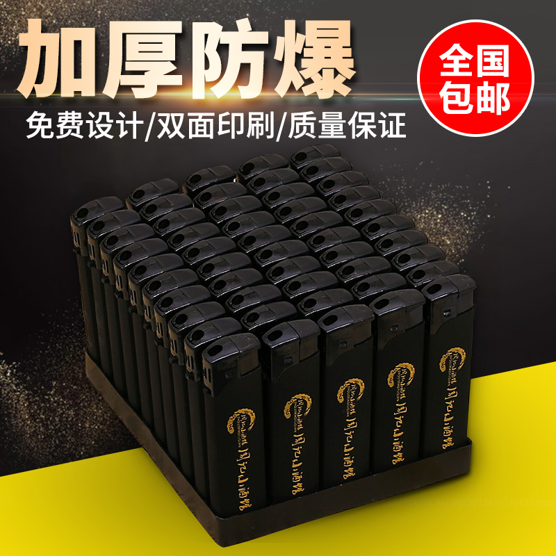 Купить Зажигалки  в Китае, в интернет магазине таобао на русском языке