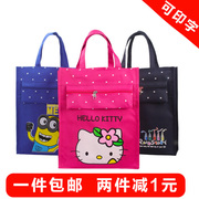 Tutorial book bag bag bag Canvas Bag Makeup Bag Book Student hand carry bag A4 portable bag Makeup Art
