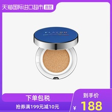 KLAVUU karat bright white pearl anti-aging skin care cushion BB frost Concealer moisturizing, replenishing water and brightening complexion water light