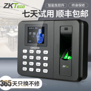 ZKTeco/ control GM1000 wisdom fingerprint password attendance machine to punch sign 3960 upgrade