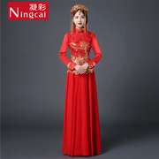 A long winter wear long sleeved red cheongsam wedding gown wedding wedding bride wedding dress dress show Wo