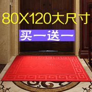 The door mat mat bath mat mat mat Ruhumen living room carpet cleaner hall can be customized