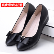 Middle aged and elderly shoes 2017, summer Korean slope with shallow work shoes, grandma shoes, flat Mama shoes, single shoes