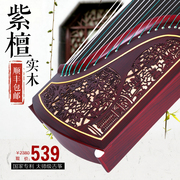 Huiyang rosewood instrument playing professional guzheng grading beginners to send special offer guzheng support