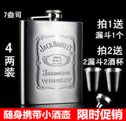 JACK DANIELS 7 ounce outdoor portable military flagon flagon stainless steel flagon Russian wine