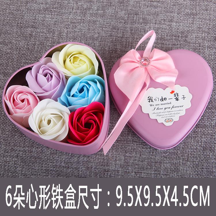 心形铁盒3朵加熊玫瑰香皂花礼盒肥皂花情人节小礼品促销婚庆回礼
