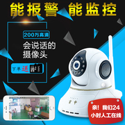 Wireless alarm integrated machine monitor household anti-theft infrared mobile phone remote security network camera