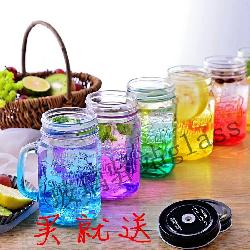 玻璃渐变彩色梅森杯冷饮杯饮料杯把子杯花式酸奶杯奶茶瓶能插吸管