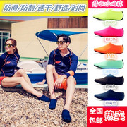 Outdoor snorkeling equipment, coral, anti cutting, anti slip, anti submarine socks, beach socks, fast dry surfing socks, diving shoes, beach shoes