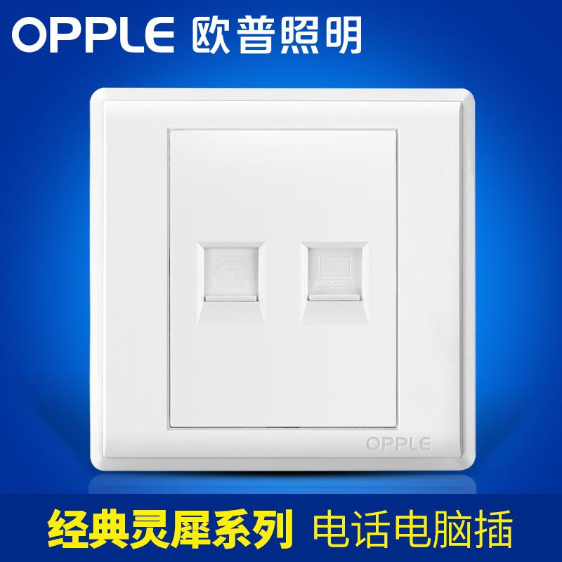 Купить Розетки для телефонного и сетевого кабеля в Китае, в интернет магазине таобао на русском языке