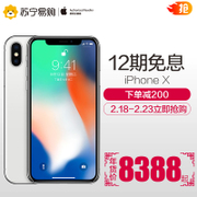 12 senza interessi Apple / Apple iPhone X completo Netcom 4G smartphone Apple 10 Apple X