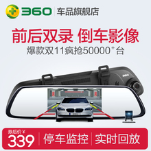 360 car recorder new car dual lens rearview mirror HD night vision panoramic image three in one