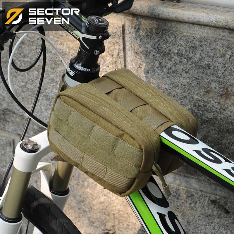 第7区/悍马 上管包自行车车前包马鞍包山地车包 单车配件骑行装备
