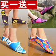 The beach swimming swimming shoes shoes soft bottom diving female yoga gym treadmill indoor antiskid shoes