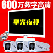 19 inch 6 million high-definition digital network camera monitoring device family mobile phone monitoring package