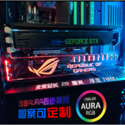 Curved graphics jack GTX AMD graphics companion Luminous belief graphics card support mainstream graphics
