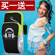 Sports, running, mobile phone bag, arm bag, men and women put oppor9 dedicated arm, 5.5 inch 6 waterproof arm, arm