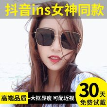 Sunglasses female 2018 new red Street beats ins Korean wave retro Harajuku style was thin d sunglasses female round face