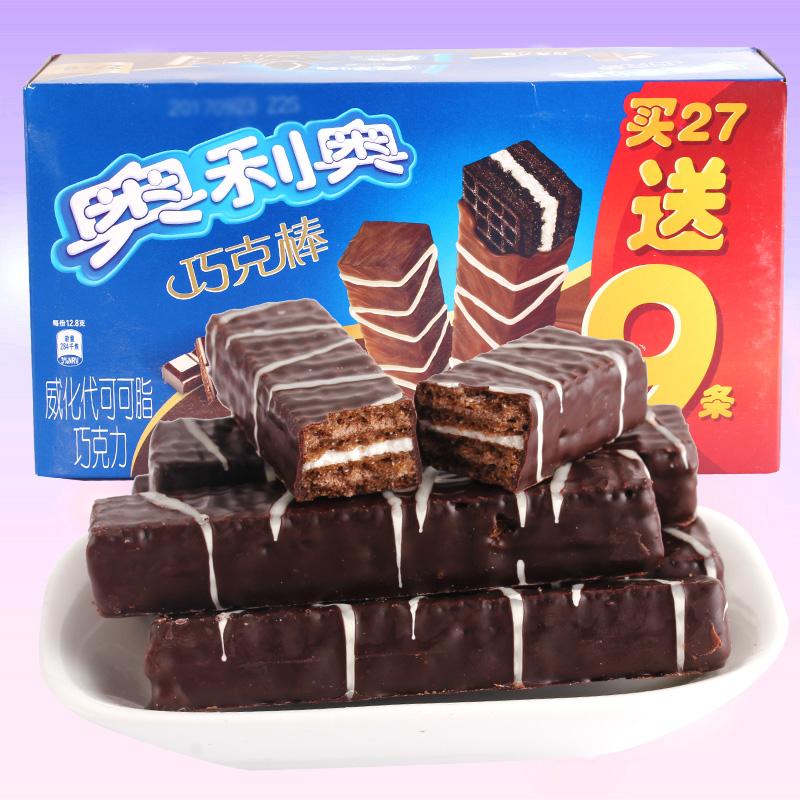 奥利奥巧克棒夹心威化饼干巧克力味27+9条460.8g儿童零食大礼包