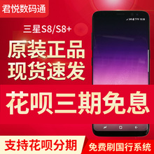 Samsung GALAXY S8+ Plus new Samsung/ S8 double screen mobile phone Netcom Hong Kong