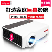 Rigal 3D HD projector ruigeer intelligent household wireless WiFi office / home theater projector