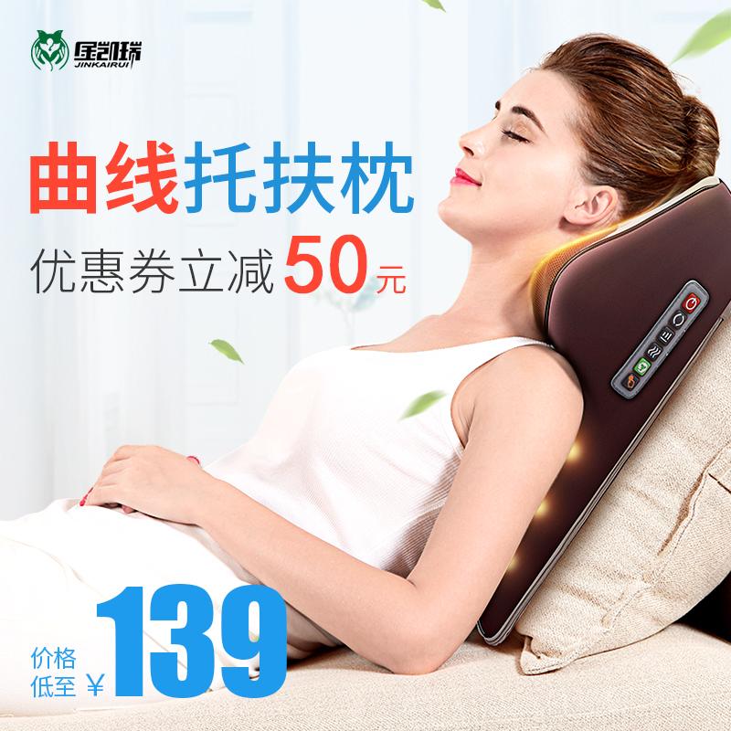 Купить из Китая Массажное оборудование через интернет магазин internetvitrina.ru - посредник таобао на русском языке
