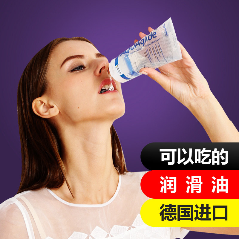 Купить Смазочные материалы в Китае, в интернет магазине таобао на русском языке