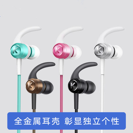 Cool dog kugouM1 bluetooth wireless headset, sports general 4.1 running ears hear music in hi-fi stereo