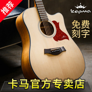 Kama Guitar Kama folk box 41 inch d1c beginner novice practice male and female students wooden guitar