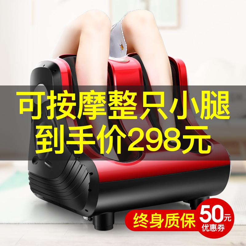 Купить из Китая Массажеры для ног через интернет магазин internetvitrina.ru - посредник таобао на русском языке