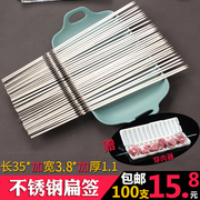 Stainless steel barbecue sticks mutton barbecue tools sign skewers supplies iron prod flat sign accessories needle