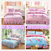 Korean sanded cotton thickened sanding sijiantao double bed skirt lace bedspread wedding 1.8/2m meters double bed