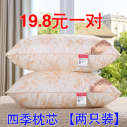 Genuine pillow pillow adult single student pillow pillow feather comfort cervical collar soft pillowcases