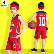 Jian Fei children basketball suit boys and girls two piece suit training custom breathable shirt shirt DIY