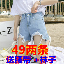 Denim shorts female summer 2018 new Korean version of wild high waist loose students thin irregular hole hot pants tide
